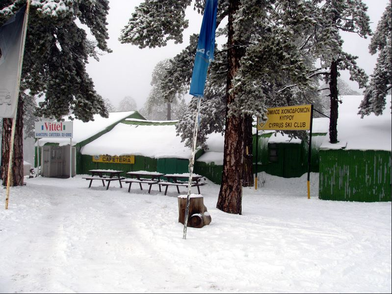Cyprus Ski Federation_III