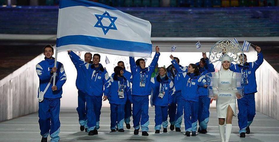 Israel-I