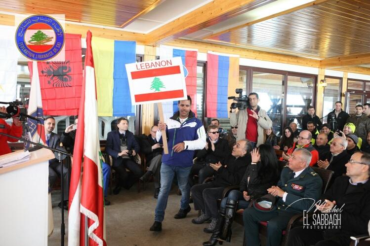 Lebanon 14